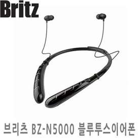 Britz Wireless Bluetooth Neckband for Android | Iphone | Laptop