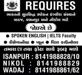Spoken English and IELTS teachers, Receptionist