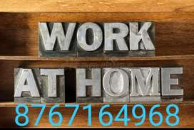Required back office executive computer related job available here !