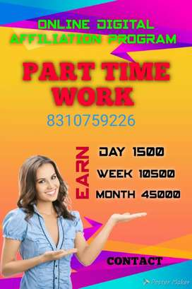 Part time work no investment daily payment housewife and student