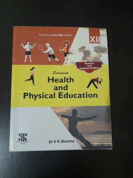 Physical education book for sale