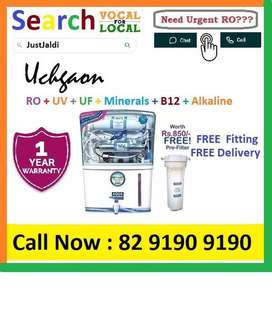 Uchgaon AquaGrand RO Water Purifier Water Filter AC dth bed car TV Aqu