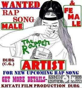 WANTED =  RAP SONG ARTIST
