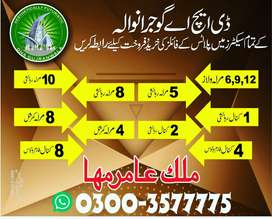 DHA Gujranwala one Kanal Alloction File available