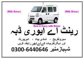 Rent A Suzuki Every with Driver (Gujranwala)