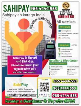 Sahi Pay आधार लिंक एकाउंट से निकासी करें ICICI Bank के AEPS SERVICE से