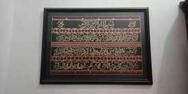 Pajangan tulisan kaligrafi