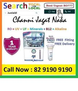 Channi18.3 AquaGrand RO Water Purifier Water Filter AC dth bed car TV