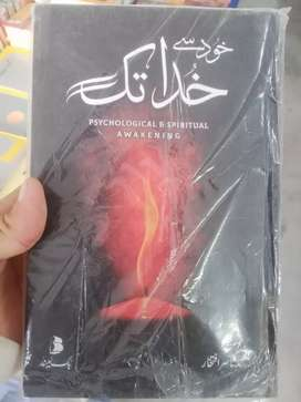 Khud se Khuda Tak Book for sale in inly 1000 rupees