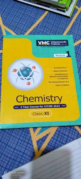 Vidyamandir classes whole study material for 2022 edition new