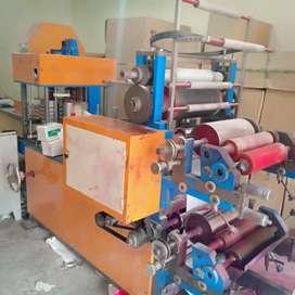 Tissue paper machine sale RS. 400000
