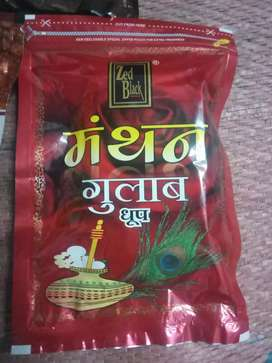 Best fragrance Agarbatti, Dhoop , loban cap