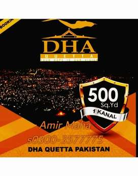 DHA Quetta One Kanal Open Affidavit file available