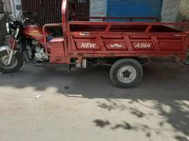 New Asia loader 150cc