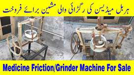 Medicine Friction Grinder Machine