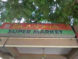 A well running mini super market for sale in a decent colony