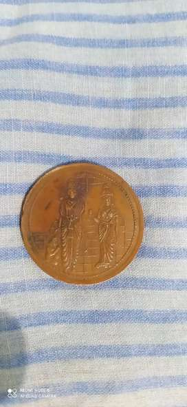 Old coin if you want call me this is 400 years old coin