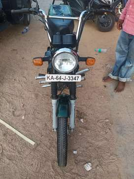 Change to new bike