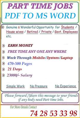 Make Money via LP/PC -- With E- Book Typing Projects (Novels/Story)