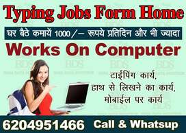 # WRITTEN WORK ( FORM FILLING ) DATA ENTRY & SMARTPHONE TYPING WORK..
