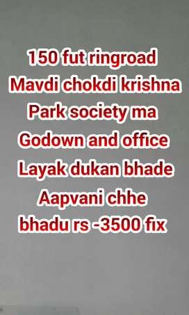dukan layak godown bhade aapva nu chhe