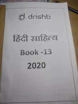 Hindi Optional Upsc हिंदी साहित्य