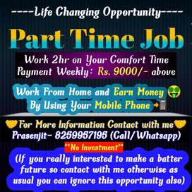Part time Teaching work from your home by using your mobile phone.