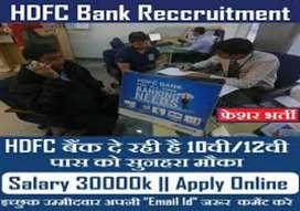 Urgent hiring for hdfc bank