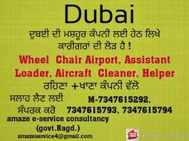 Good job good salary more information call us