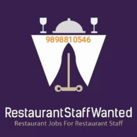 Pizza chef, helper, waiter required in Akota to