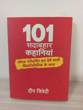 101 Story book, WRITER - DEEP TRIVEDI