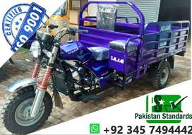 SALAAR BIKE/CARGO LOADER 150cc