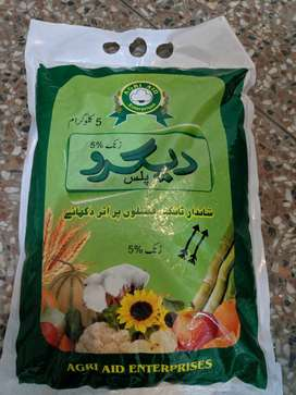 ZINC Regro Plus Fertilizer