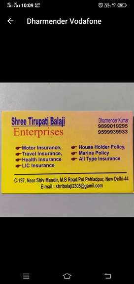 Insurance Hi Insurance any where in NCR or India