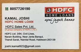 HDFC Home Loan Haldwani