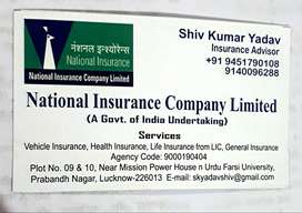 National insurance company ltd