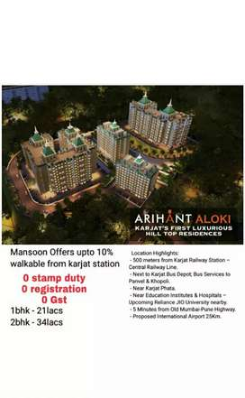2bhk with township , wakable from karjat station