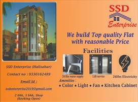 FLAT ON SELL 2 BHK & 3 BHK