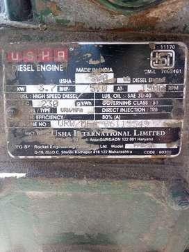 USHA Diesel Engine new