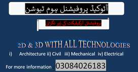 AutoCAD Professional Training for Home Tution Studnets only