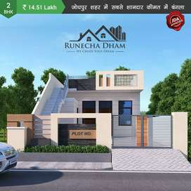 We build your dreams in rental price,