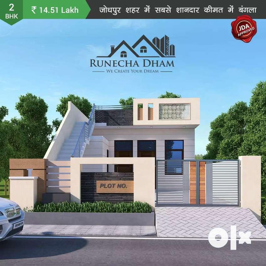 We build your dreams in rental price, 0