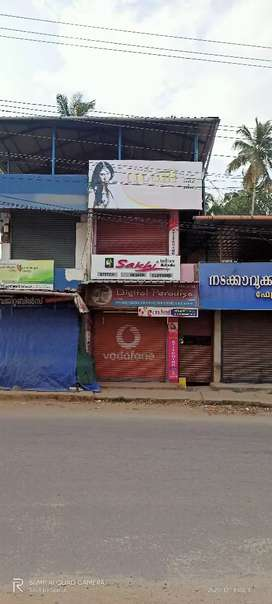 Ottupara Commercial Building For Sale in
