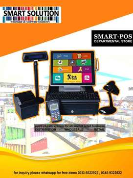 POS software for departmental stores , pos for shops, invoice software