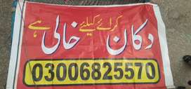 Shop available for  rent at airport  road islamia colony Bahawalpur