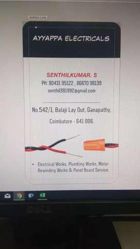 Electrical work & plumbing work &maintenance service