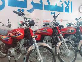 Brand New Road Prince Metro United Tez Raftar at Wholesale Prices