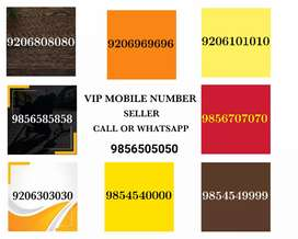 VIP MOBILE NUMBER SIMCARD