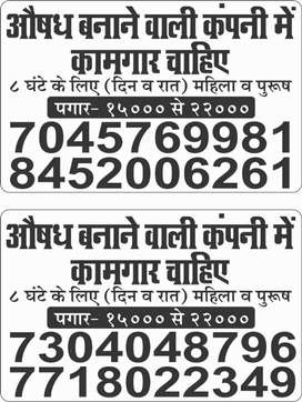 Urgently required for needed