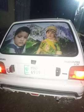 New condition mehran for sel